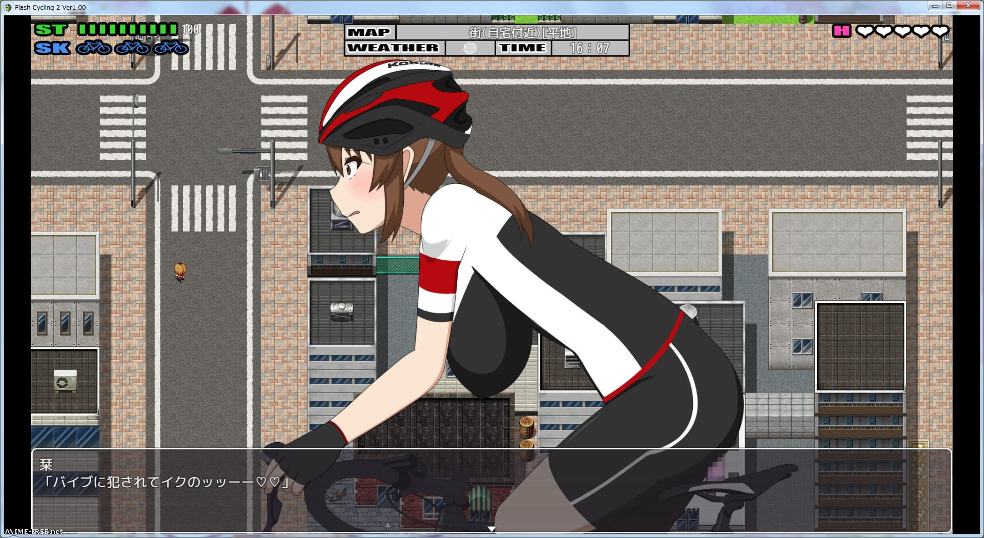 FlashCyclingRide.2 [Free Ride Exhibitionist RPG] [2020] [Cen] [jRPG] [JAP,ENG] H-Game