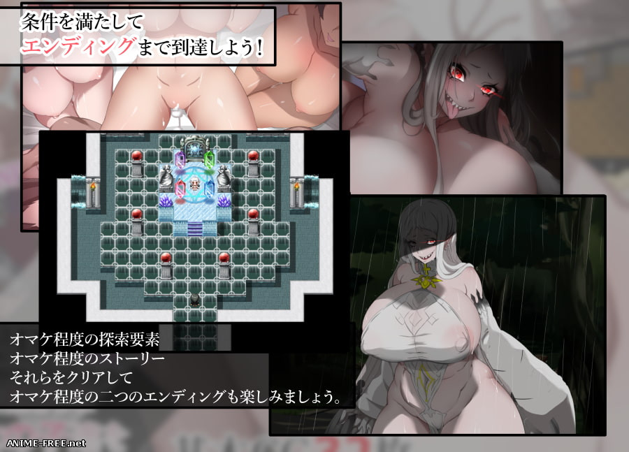 NPC SEX - A World Where You Can Violate Girls Without Resistance - 2 [2020] [Cen] [jRPG] [JAP] H-Game