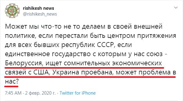 https://i3.imageban.ru/out/2020/02/02/7f927a520afbddc8fe956c6232929ff8.png