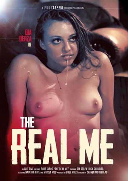 Настоящая Я / The Real Me (2020) WEB-DL