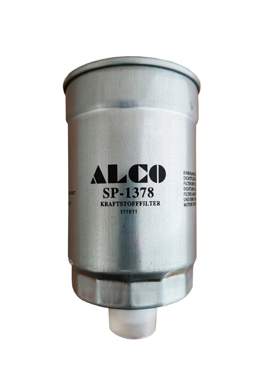 [SCHEMATICS_48EU]  Fuel filter sp 1378|Fuel Filters| - AliExpress | Alco Fuel Filters |  | AliExpress