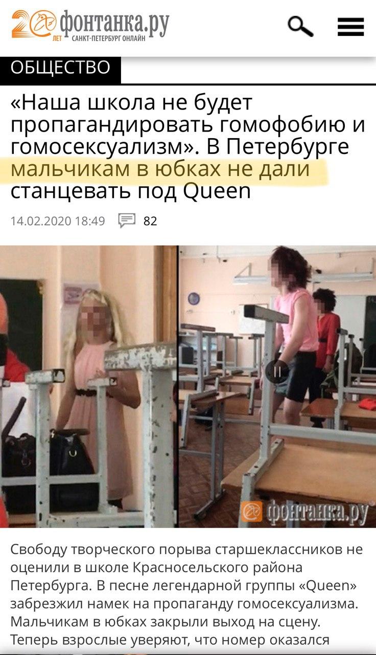 https://i3.imageban.ru/out/2020/02/16/fa6b7d89fa283d995b73dc6895c676a3.jpg
