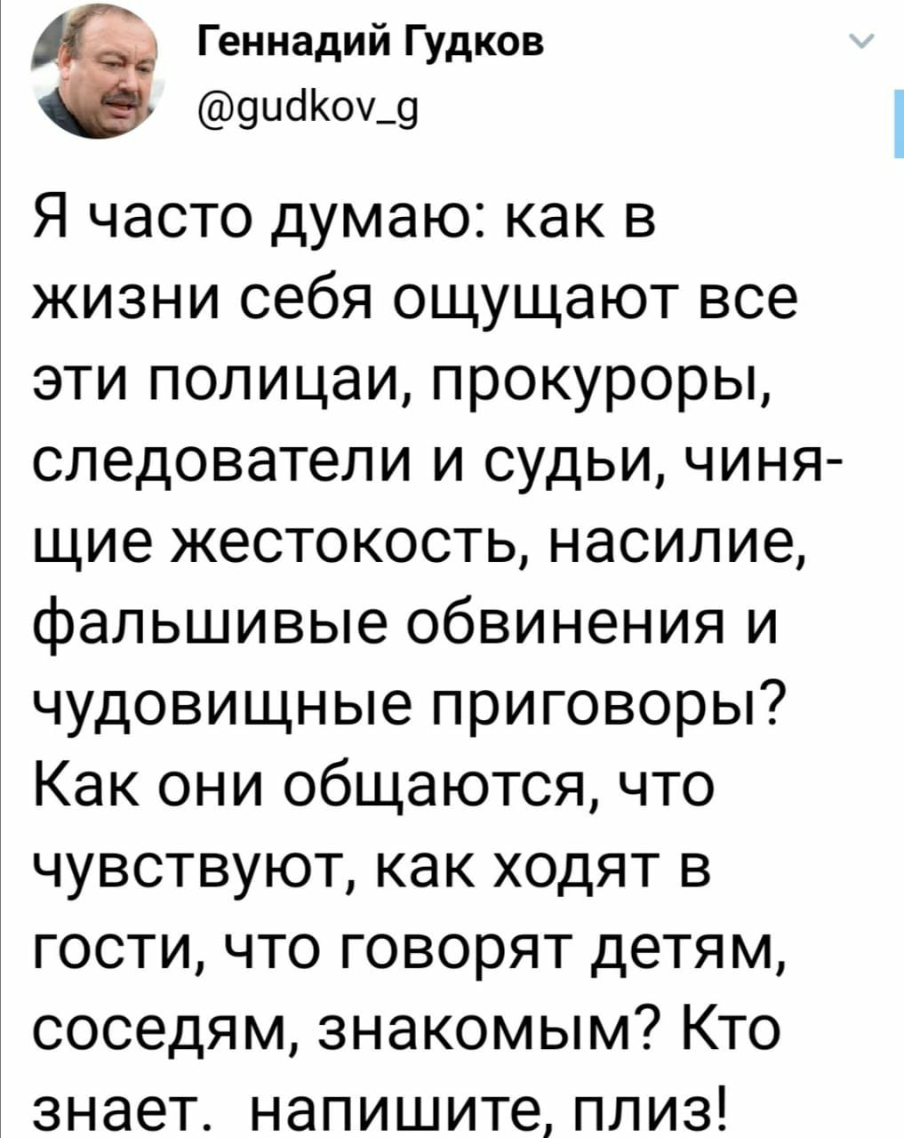 https://i3.imageban.ru/out/2020/03/01/ec8196cd7cb5f4001fa0a00377326bc2.jpg
