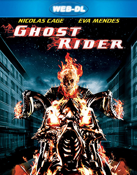 Призрачный гонщик / Ghost Rider (2007) WEB-DLRip-AVC | D | Open Matte | Theatrical Cut
