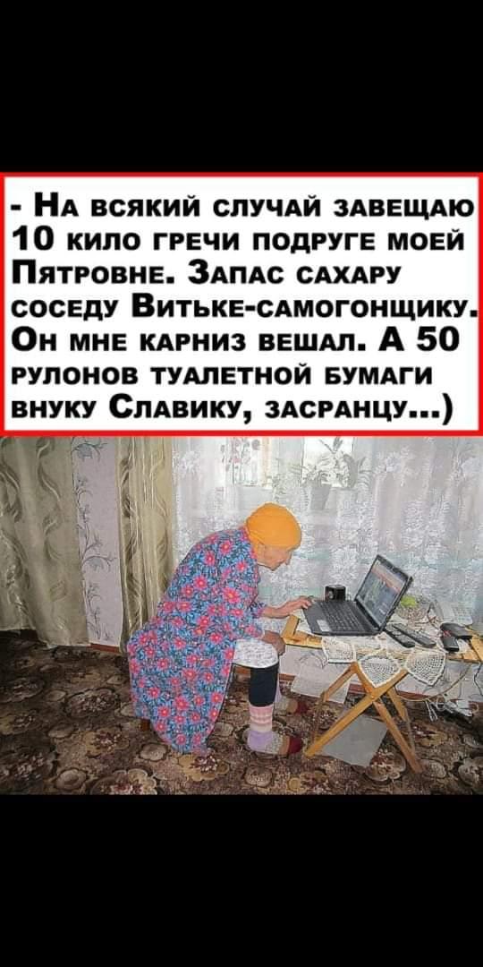 https://i3.imageban.ru/out/2020/04/01/d665b0ea107ce0dfb4bfd5051bde3ecb.jpg