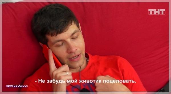 https://i3.imageban.ru/out/2020/04/09/f04dbd8242ba8afa0967f678558ccab6.jpg