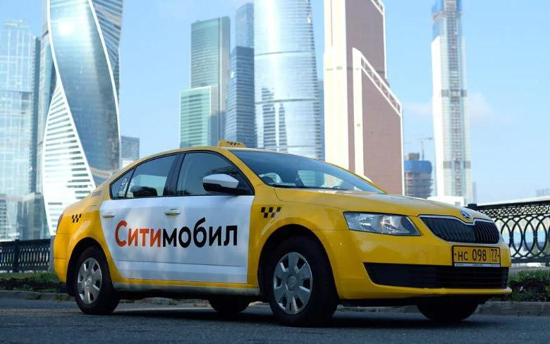 тарифы на работу в такси