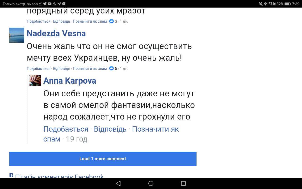 https://i3.imageban.ru/out/2020/04/18/bd1d6ccd3fafe07ffefa75fa5f7815e1.png