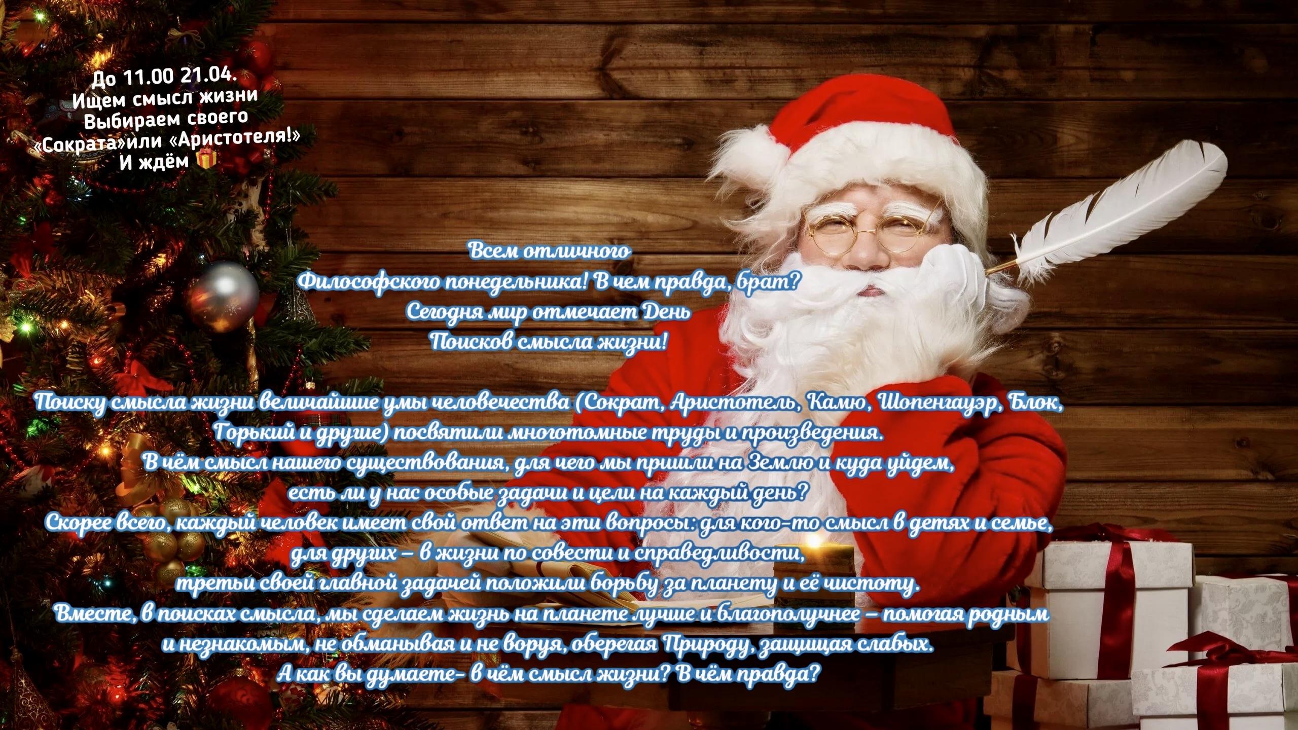 https://i3.imageban.ru/out/2020/04/20/78f20ae4347c44ecb05bb943b129d9b2.jpg