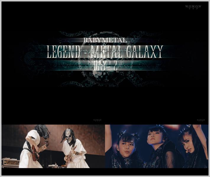 20200518.2057.1 BABYMETAL Legend - Metal Galaxy Day 2 (WOWOW 2020.05.17) (JPOP.ru).ts.png