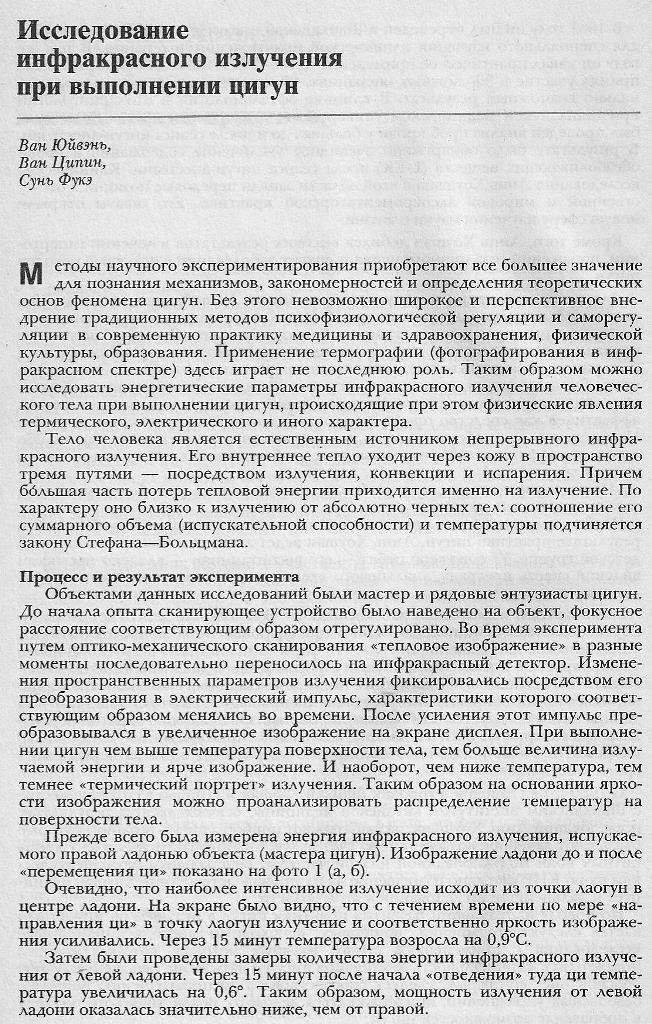 https://i3.imageban.ru/out/2020/05/23/ff72a1a5de72e708d1af37b1921a77ad.jpg