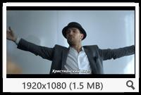 Высоко поднимаясь / Betonrausch / Rising High (2020) WEB-DL 1080p | Sub