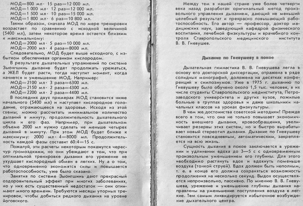 https://i3.imageban.ru/out/2020/05/31/ff436f0957646cdb9ac9aed261119143.jpg