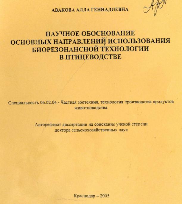 https://i3.imageban.ru/out/2020/06/07/e99980c26424e747a9371768c632dd44.png
