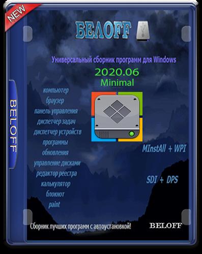 BELOFF 2020.06 Minimal [2020, Ru]