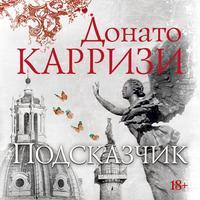 https://i3.imageban.ru/out/2020/06/11/8b5240ccf1fc68bd467ceebfefcd281c.jpg