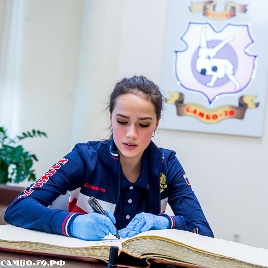 Алина Ильназовна Загитова-3 | Олимпийская чемпионка - Страница 9 B74f96a042e2183b29326dd0f7f6c5ac