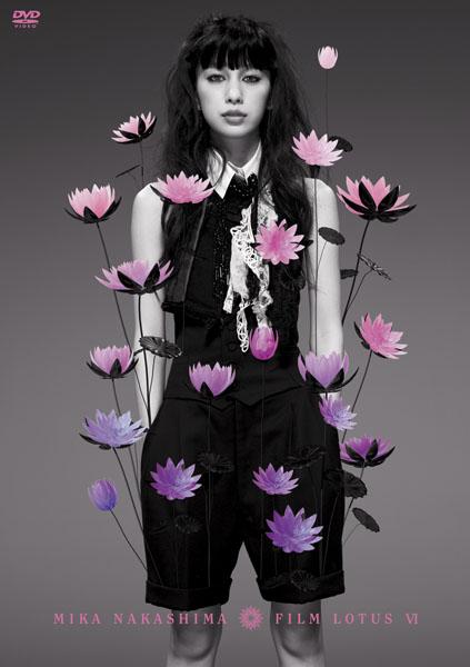 20200630.0143.08 Mika Nakashima - Film Lotus VI (DVD) cover.jpg