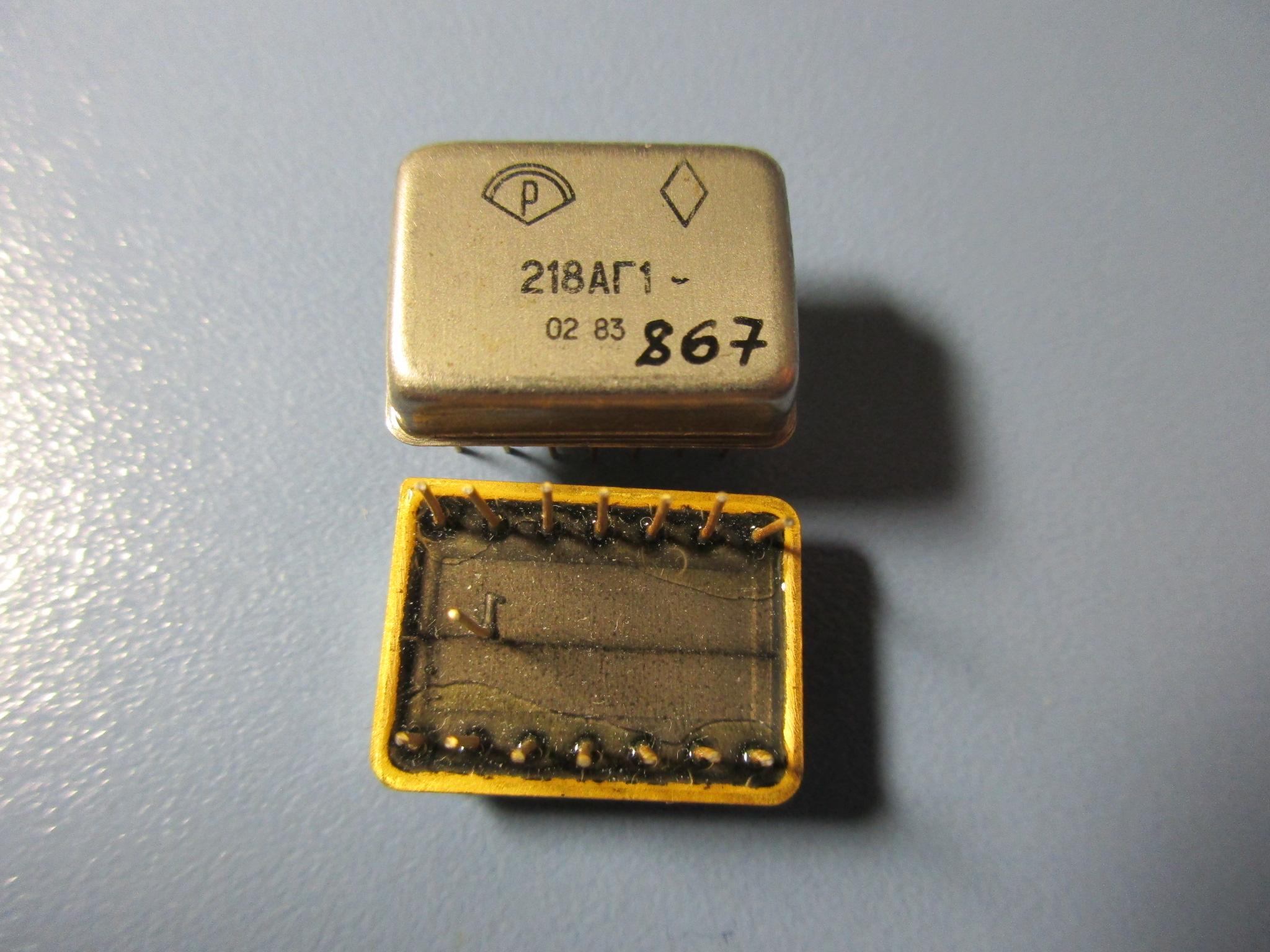 218АГ1_83г.JPG