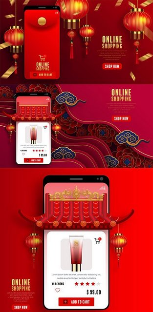 Векторный клипарт - Online digital marketing store in mobile app Chinese background [EPS]