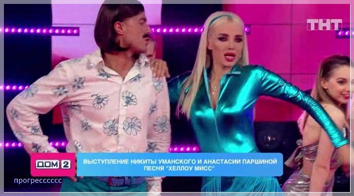 https://i3.imageban.ru/out/2020/08/02/12377099f1eff2a8623eba457302075b.jpg
