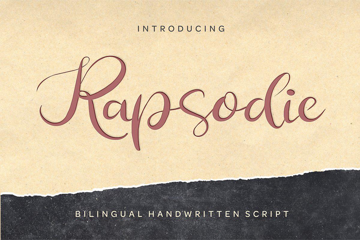 Шрифт Rapsodie