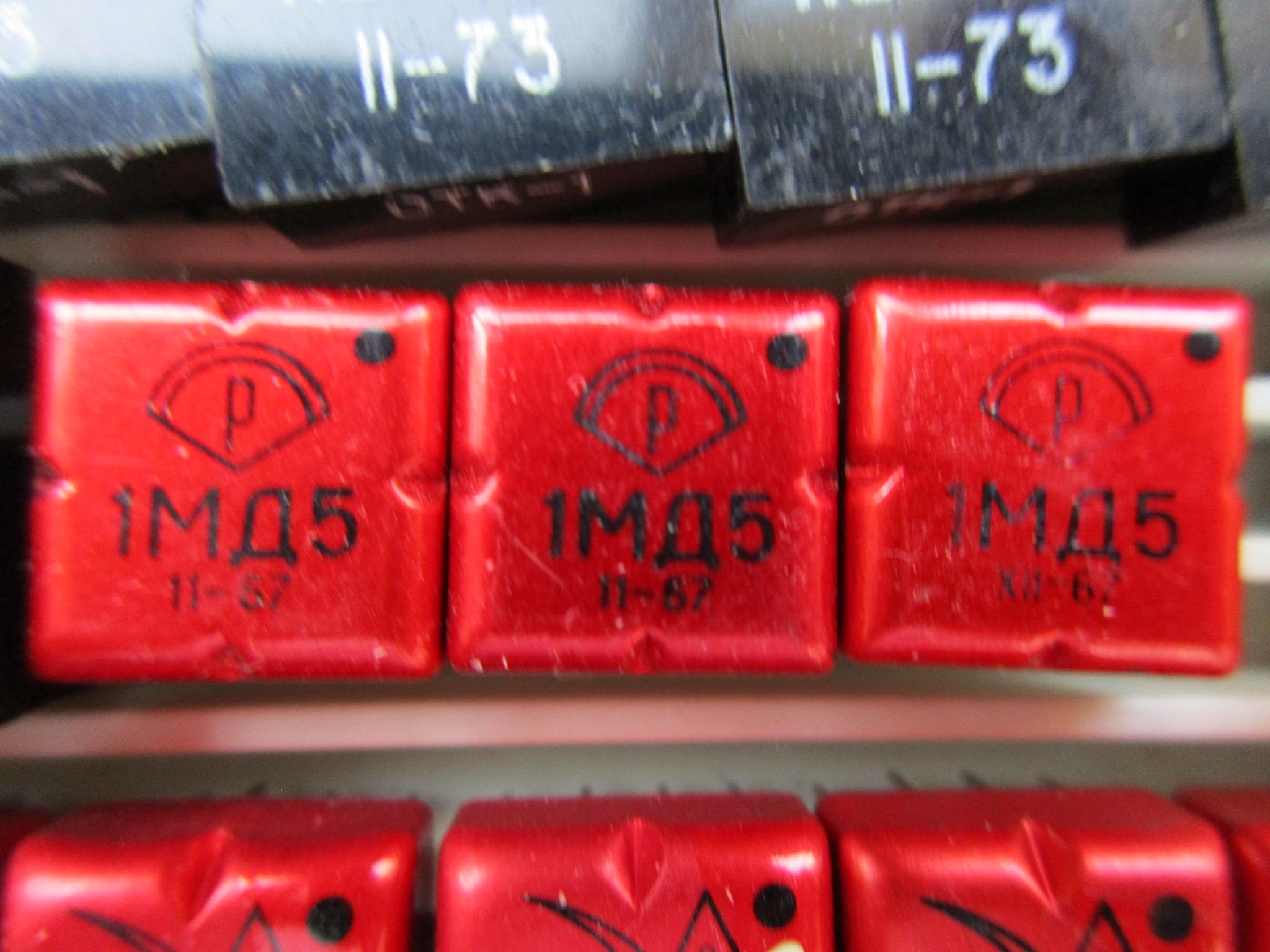1МД5_67г.JPG