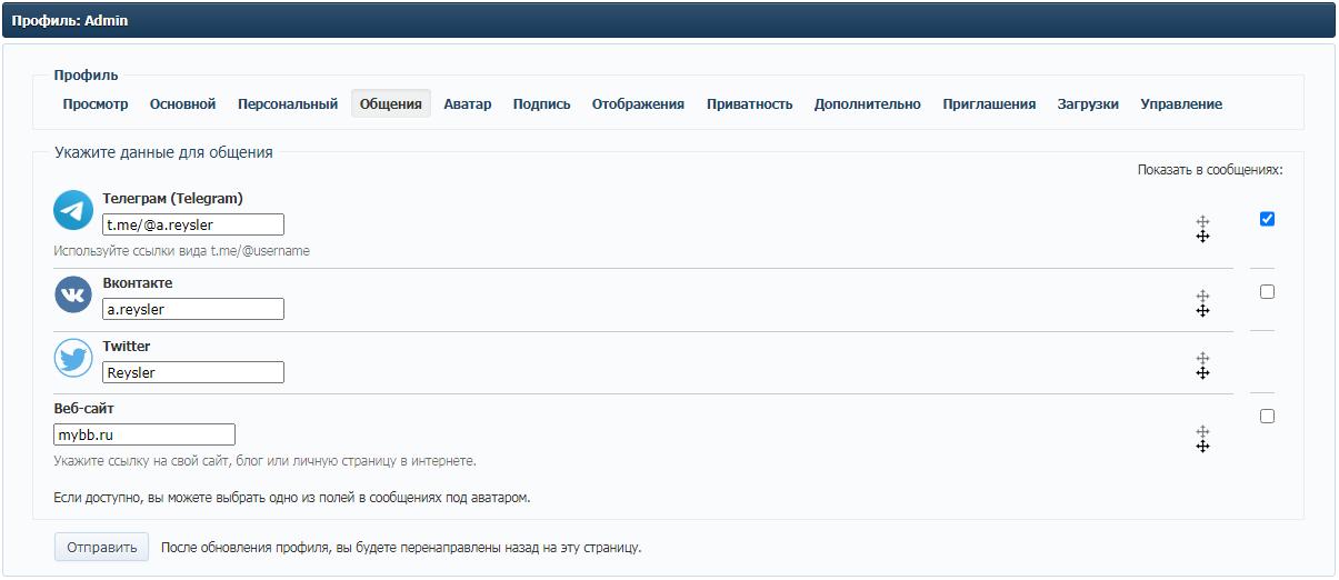 https://i3.imageban.ru/out/2020/08/05/c84b8282640eff0034cfb023b33065a4.png