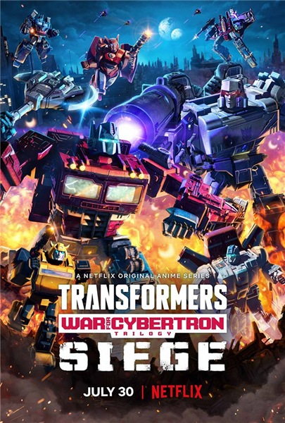 Трансформеры: Война за Кибертрон / Transformers: War for Cybertron [S01] (2020) WEBRip 1080p | LostFilm