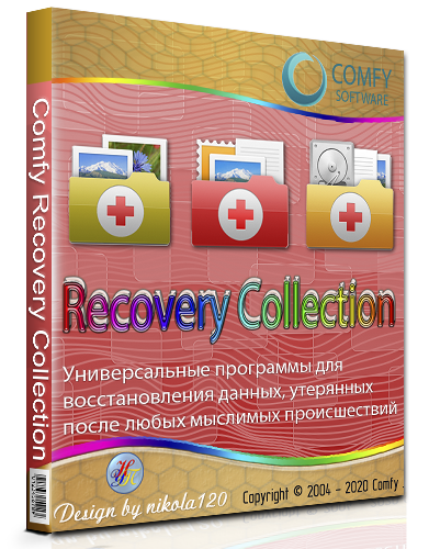 Comfy Recovery Collection [3in1] 20.08.10 RePack (& Portable) by ZVSRus[2020, Ru / En]