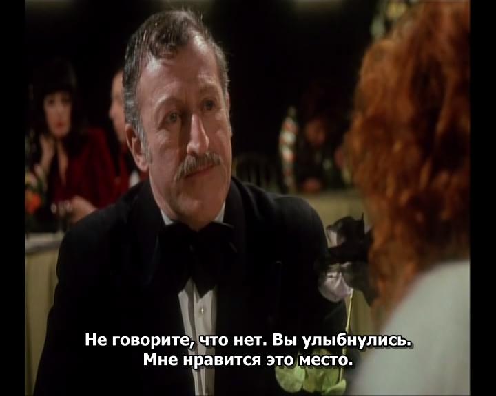 Не меняйте руки (Change pas de main) 1975-DVDRemux.mkv_snapshot_00.09.46.560.png