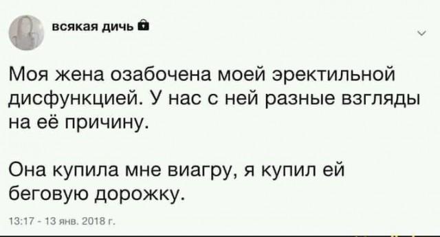 https://i3.imageban.ru/out/2020/09/01/111e0fe4094567798b63568c177a701a.jpg