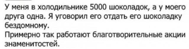 https://i3.imageban.ru/out/2020/09/01/2e3c7a99d7df93494ebdb80d038113b4.jpg