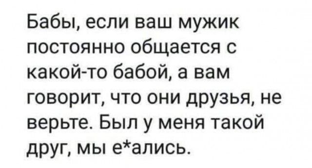 https://i3.imageban.ru/out/2020/09/01/47cbb2d92fcf3dfc54cba68bc84dce15.jpg