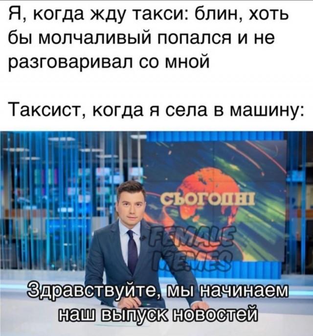 https://i3.imageban.ru/out/2020/09/01/575c5c2e51702885ce7f2051dfd5c65d.jpg