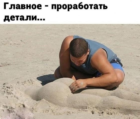 https://i3.imageban.ru/out/2020/09/01/b776c366647e4ea9062f1d9741a0f634.jpg