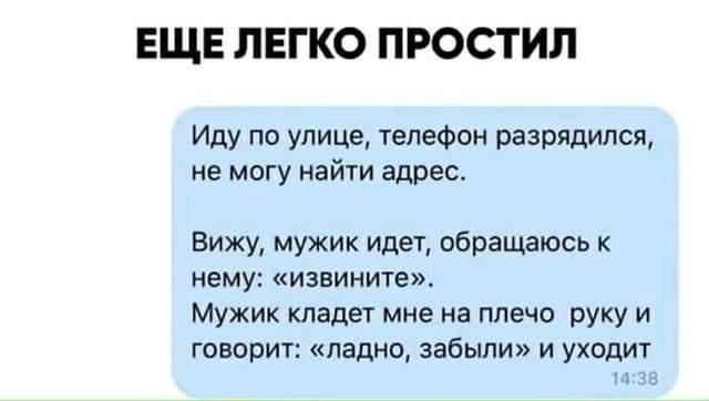 https://i3.imageban.ru/out/2020/09/01/ccae84a5c2db6d2a1cb6c6e7094e2d15.jpg