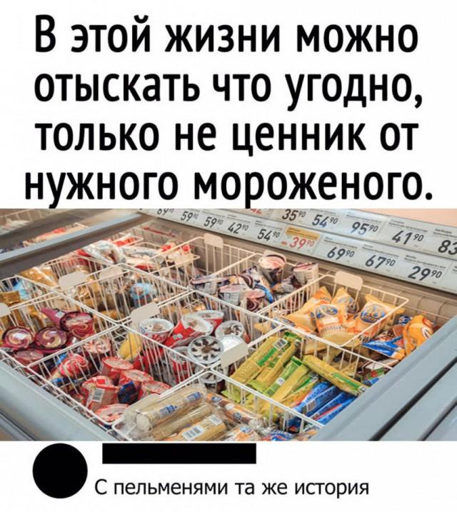 https://i3.imageban.ru/out/2020/09/01/dd4454750326e67baefdbd6e3fd4bc7e.jpg