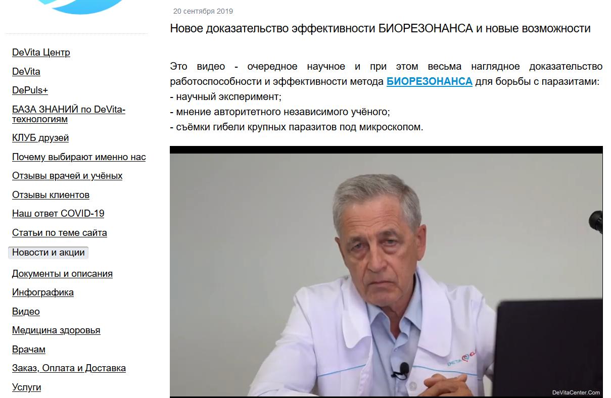 https://i3.imageban.ru/out/2020/09/03/1d5e52b04feef43ab2a8666b90a881c8.png