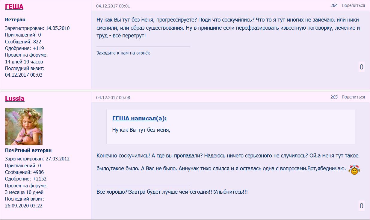 https://i3.imageban.ru/out/2020/09/28/245363a809ca62650c1753bafa367b95.png
