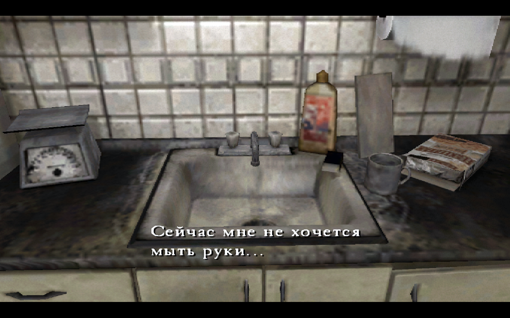 SILENT HILL 4_The Room 07.10.2020 17_08_57.png