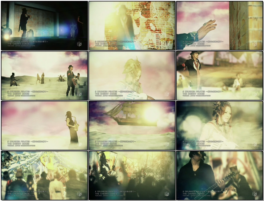 (PLS)_THE_CHERRY_COKE_-_Drunken_Pirates_~Owarinaki_Yoru_no_Hate~_(PV)_(HDTV)_(JPOP.ru).ts.jpg