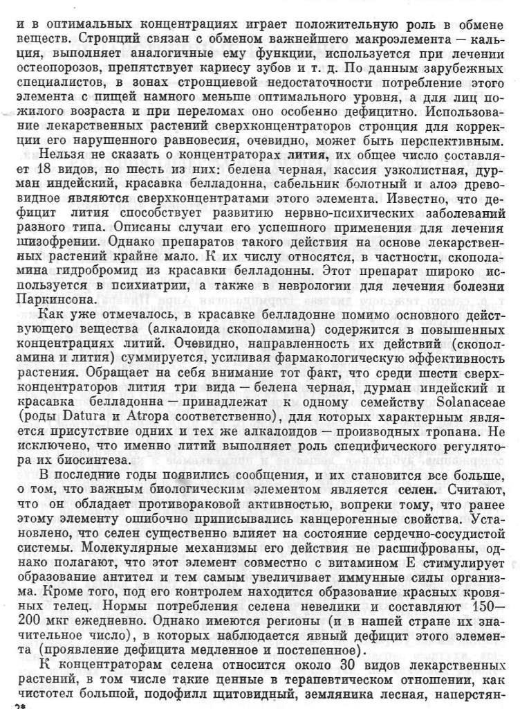 https://i3.imageban.ru/out/2020/10/23/cb212da310eeb82565ff1178f71965c1.jpg