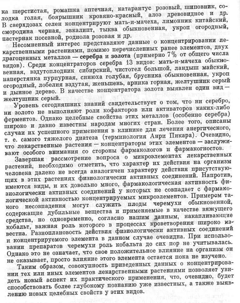 https://i3.imageban.ru/out/2020/10/23/f6345aafda9b6e3f7fcd29c775c35d3c.jpg