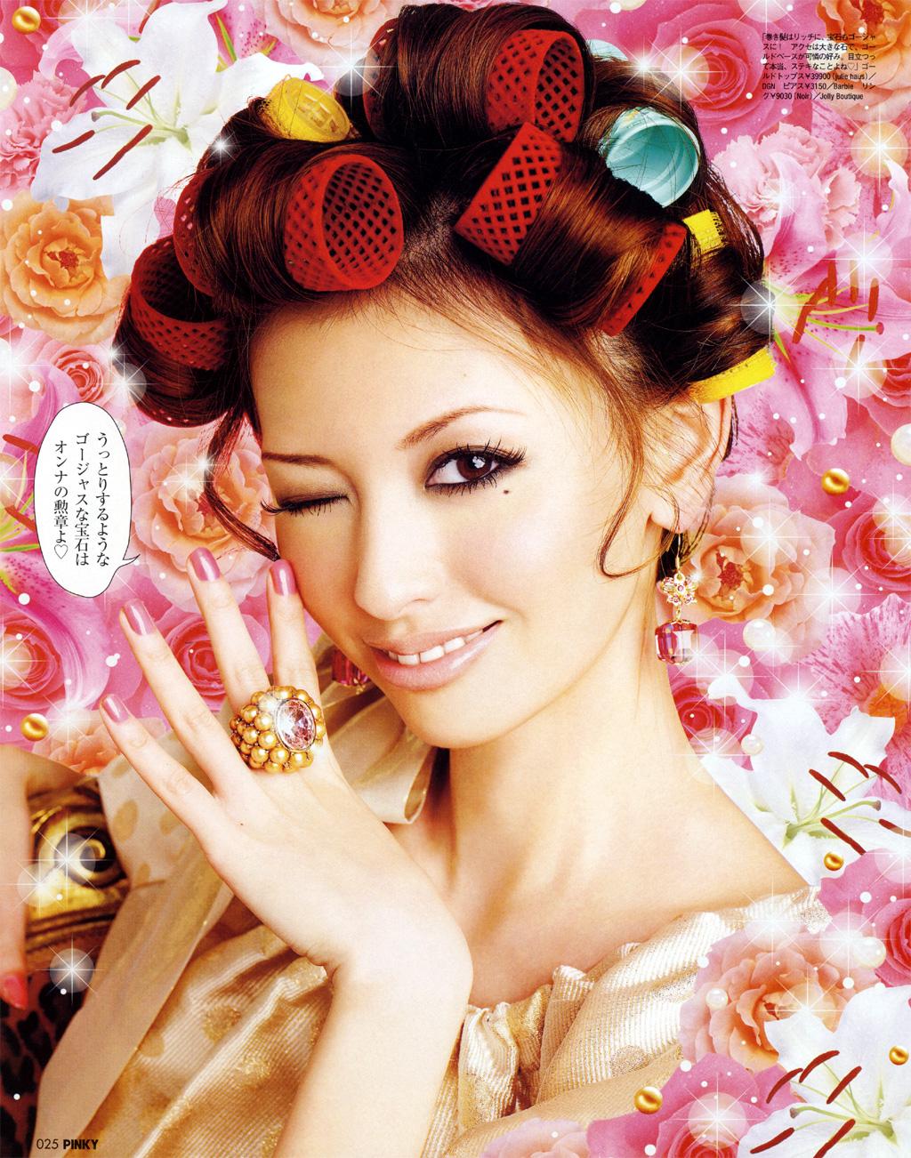 Emi Suzuki, pinky, wink [PH201025054507]
