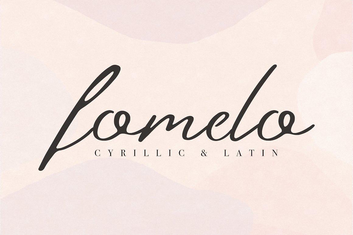 Шрифт Fomelo