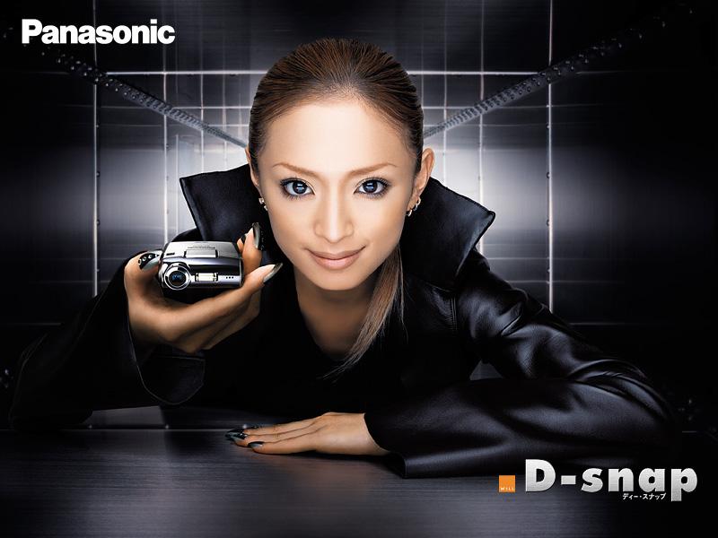Ayumi Hamasaki, Panasonic, D-snap, promo [PH201027083342]