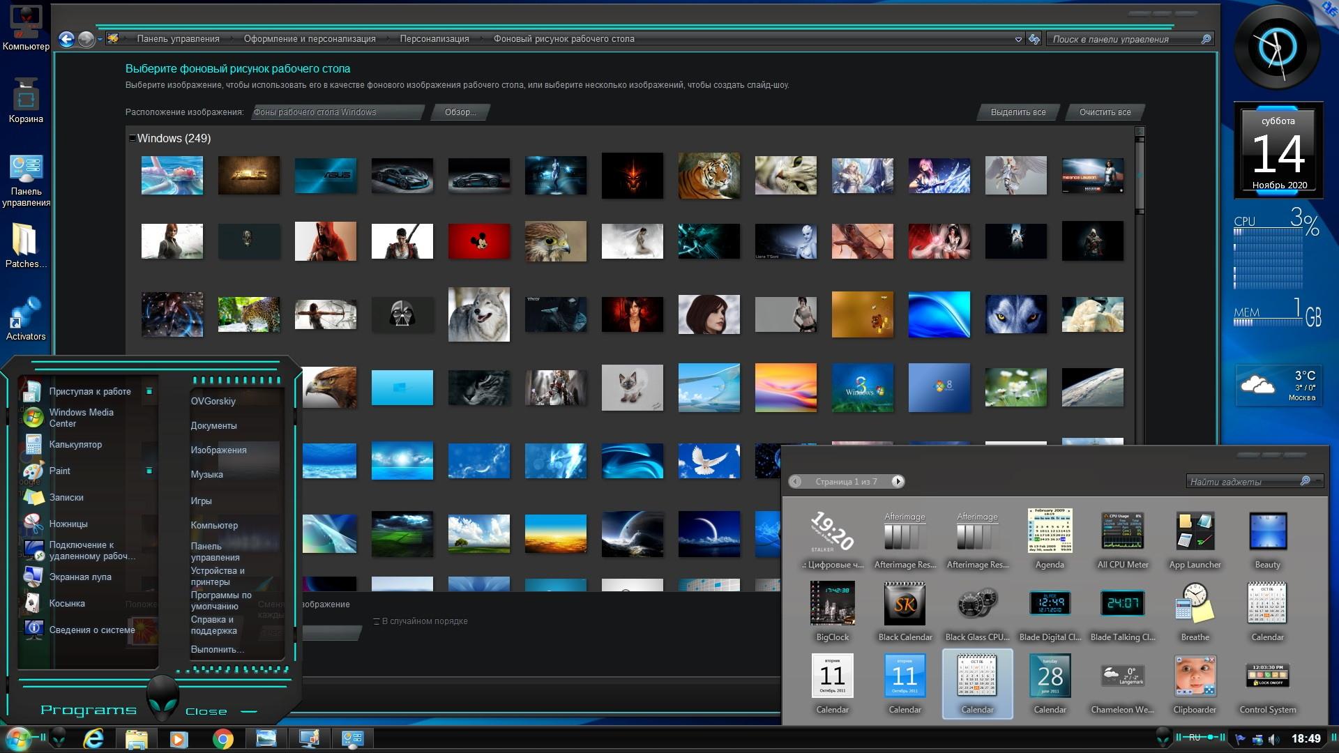 Microsoft® Windows® 7 Ultimate Ru x86 SP1 7DB by OVGorskiy 11.2020 1DVD