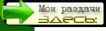 Пронзенные мамаши / Mamans empalées (2021) WEB-DL 720p