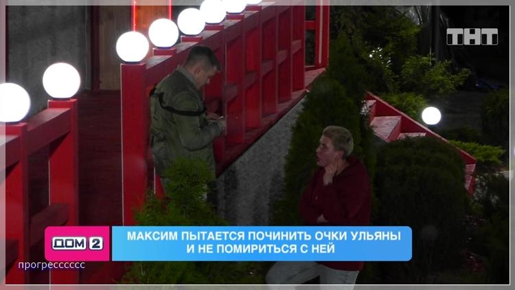 https://i3.imageban.ru/out/2020/11/18/d17ef0cebb240f6b593ab02842af86a2.jpg